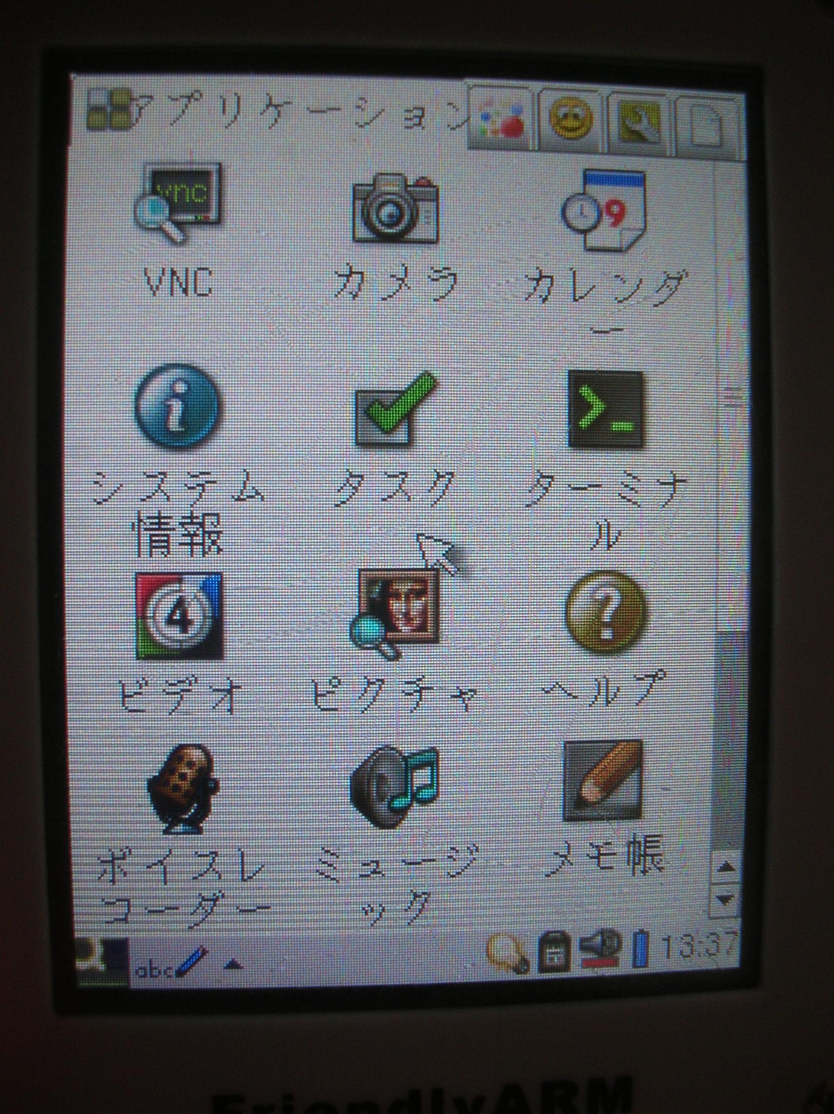 DSCN2567.jpg