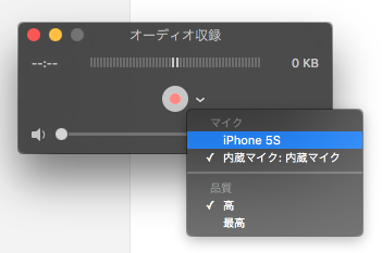 airplay03