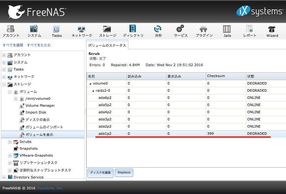 freenas-raid-z2-recovery-procedure_03