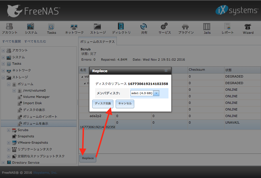 freenas-raid-z2-recovery-procedure_05